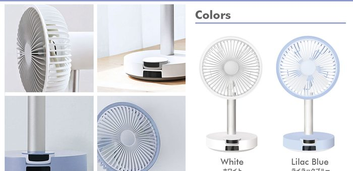BLUEFEEL、次世代コードレス卓上扇風機 多機能&本体着脱式リモコン「BARSET 4D FAN」